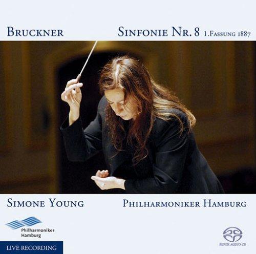 ブルックナー:交響曲第8番[1887年第1稿(ノーヴァク版)]