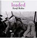 久保憲司写真集 loaded ([テキスト])