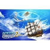 大航海時代 Online 2nd Age