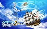 大航海時代 Online 2nd Age トレジャーBOX