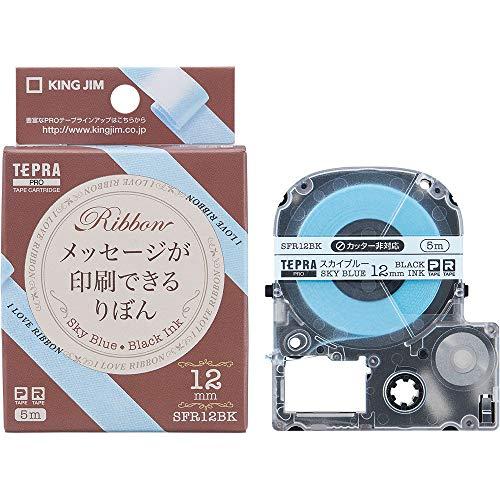 キングジム テプラ PROテープ りぼん 12mm スカイブルー(黒文字) 1個