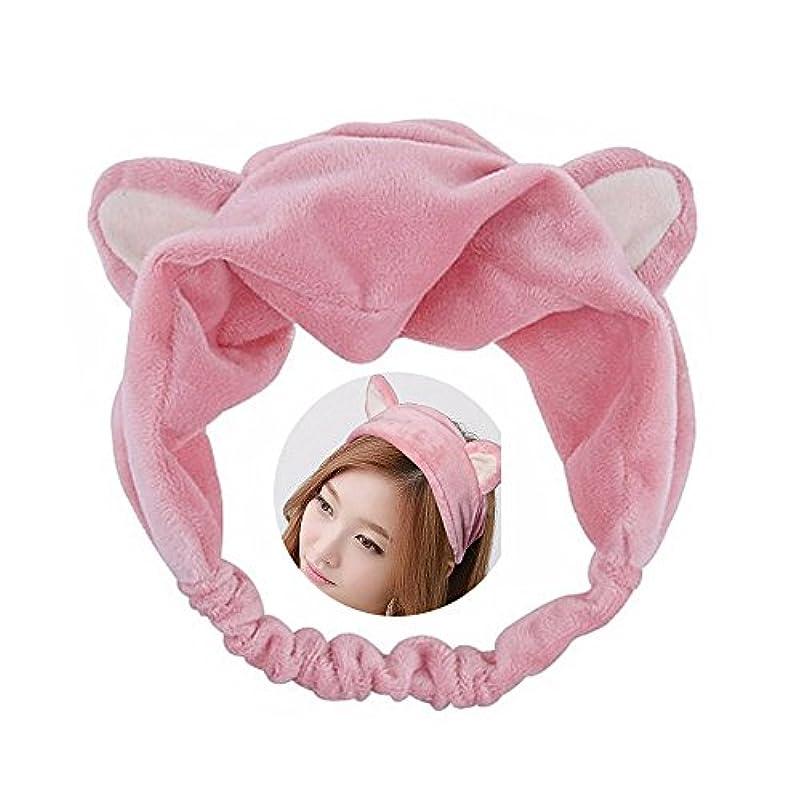 王朝軽く現れる可愛い 猫 耳 ヘアバンド メイク アップ フェイス マスク スポーツ カチューシャ 髪型 ピンク