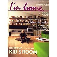 I'm home (アイムホーム) 2008年 07月号 [雑誌]