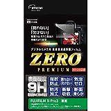 エツミ 液晶保護フィルム ガラス硬度の割れないシートZERO PREMIUM FUJIFILM X-Pro3専用 VE-7570