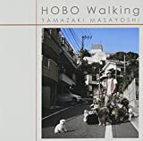 HOBO Walking