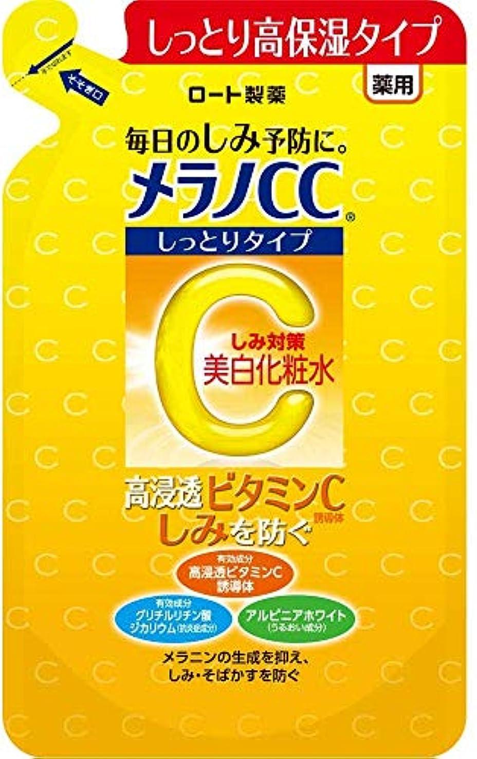 おなじみの小数半球メラノCC 薬用しみ?そばかす対策美白化粧水 しっとりタイプ 高浸透ビタミンC配合誘導体配合 つめかえ用 170mL×4個