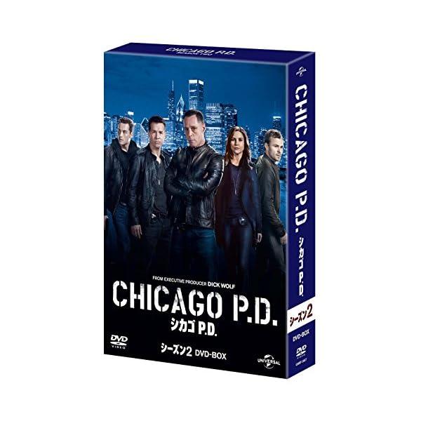 シカゴ P.D. シーズン2 DVD-BOXの紹介画像2