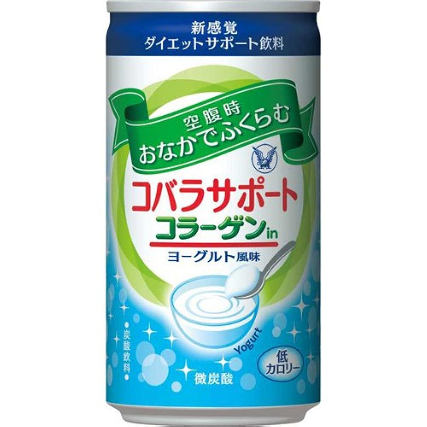 落ち着く消防士クスコ大正製薬 コバラサポート コラーゲンinヨーグルト風味 1缶