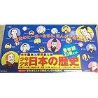 学習まんが少年少女日本の歴史セット―小学館版23冊セット