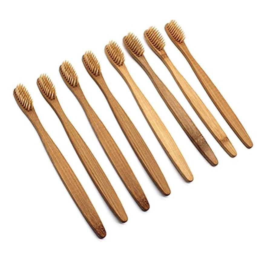 ゴミ箱歩行者国勢調査Healifty 柔らかい剛毛が付いているタケ歯ブラシの自然な木のECOの友好的な歯ブラシ歯ブラシ16pcs