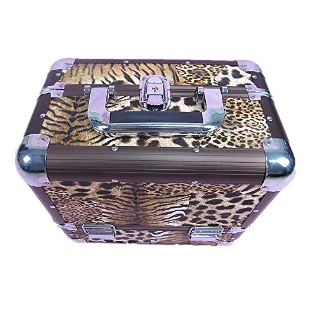 木材圧縮するカップル化粧オーガナイザーバッグ 大容量ポータブル化粧ケース(トラベルアクセサリー用)シャンプーボディウォッシュパーソナルアイテム収納トレイ(エクステンショントレイ付) 化粧品ケース
