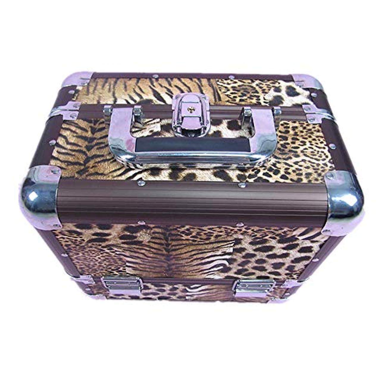 アルカトラズ島アンドリューハリディ魔術師化粧オーガナイザーバッグ 大容量ポータブル化粧ケース(トラベルアクセサリー用)シャンプーボディウォッシュパーソナルアイテム収納トレイ(エクステンショントレイ付) 化粧品ケース