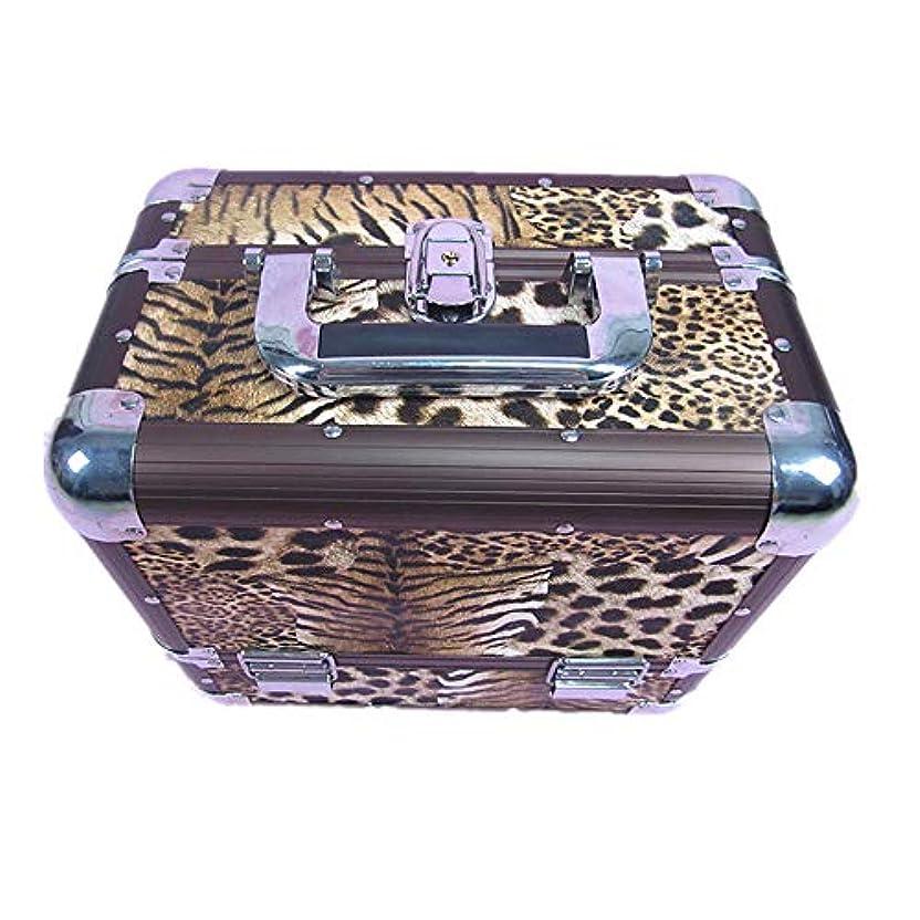 平衡中級区画化粧オーガナイザーバッグ 大容量ポータブル化粧ケース(トラベルアクセサリー用)シャンプーボディウォッシュパーソナルアイテム収納トレイ(エクステンショントレイ付) 化粧品ケース