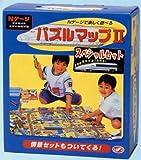 Nゲージ パズルマップII スペシャルセット