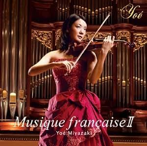 Musique francaise2 /宮崎陽江