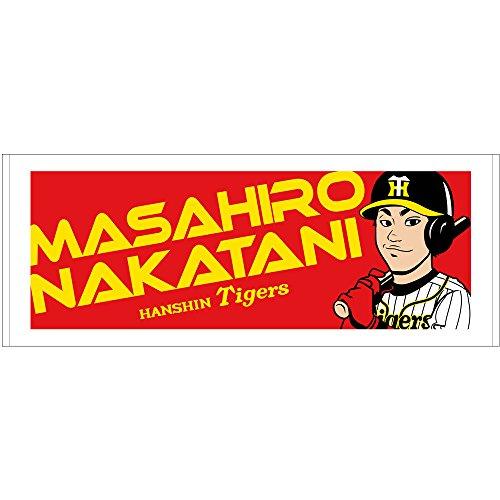 阪神 タイガース グッズ 中谷 プレーヤーズネーム フェイスタオル 2018 背番号60