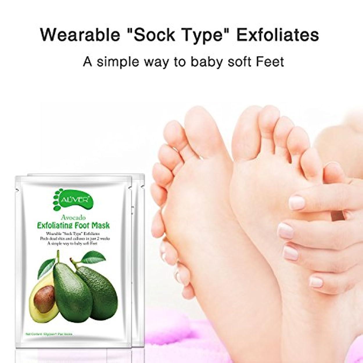 四回霜楕円形(5袋セット)Aliver足膜古い繭の死皮や角質を除去するために、1週間以内に柔らかい感触を得て、つるっとした足、ざらざらした足を修復します。男女ともに適用する。6種類の選択-パパイヤ足膜、バラ足膜、カモミール足膜、ラベンダー...