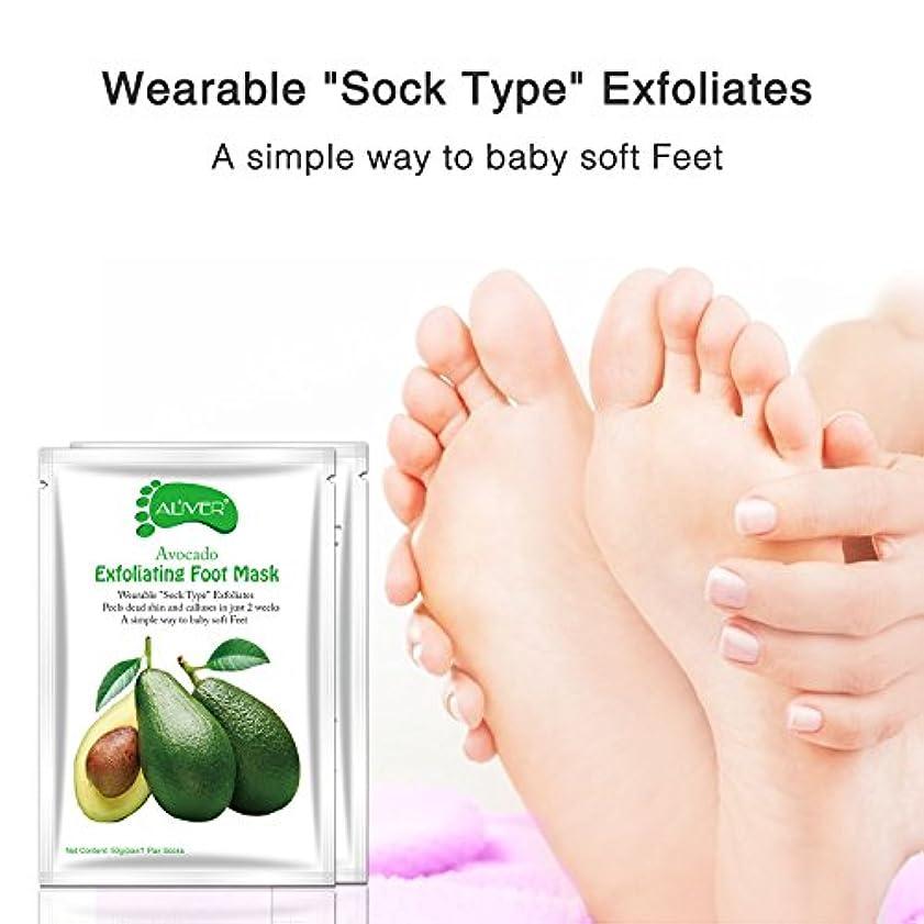 マグ逆熱心(5袋セット)Aliver足膜古い繭の死皮や角質を除去するために、1週間以内に柔らかい感触を得て、つるっとした足、ざらざらした足を修復します。男女ともに適用する。6種類の選択-パパイヤ足膜、バラ足膜、カモミール足膜、ラベンダー...