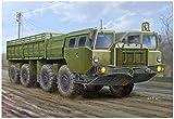 トランペッター 1/35 ソビエト軍 MAZ7313 トラック プラモデル 01050