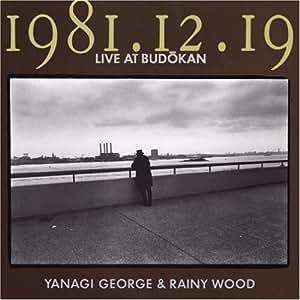 LIVE AT BUDOKAN(紙ジャケット仕様)