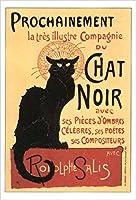 I.F.I ポストカード VINTAGE ヴィンテージ広告 スタンラン「黒猫」 CHAT NOIR VP117