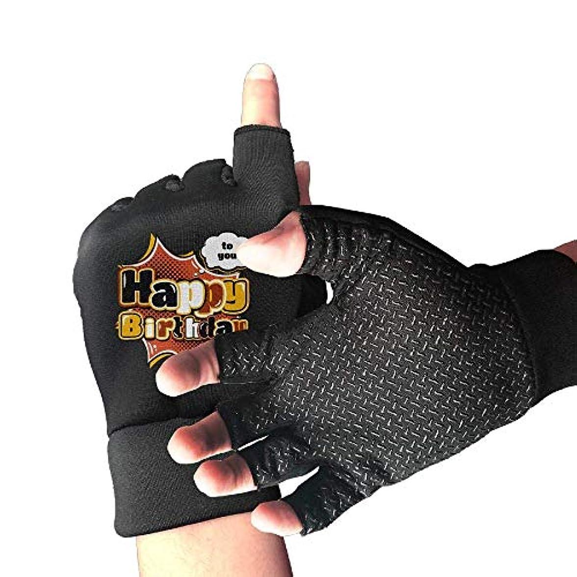 農学等価メンタリティCycling Gloves Happy Birthday to You Men's/Women's Mountain Bike Gloves Half Finger Anti-Slip Motorcycle Gloves