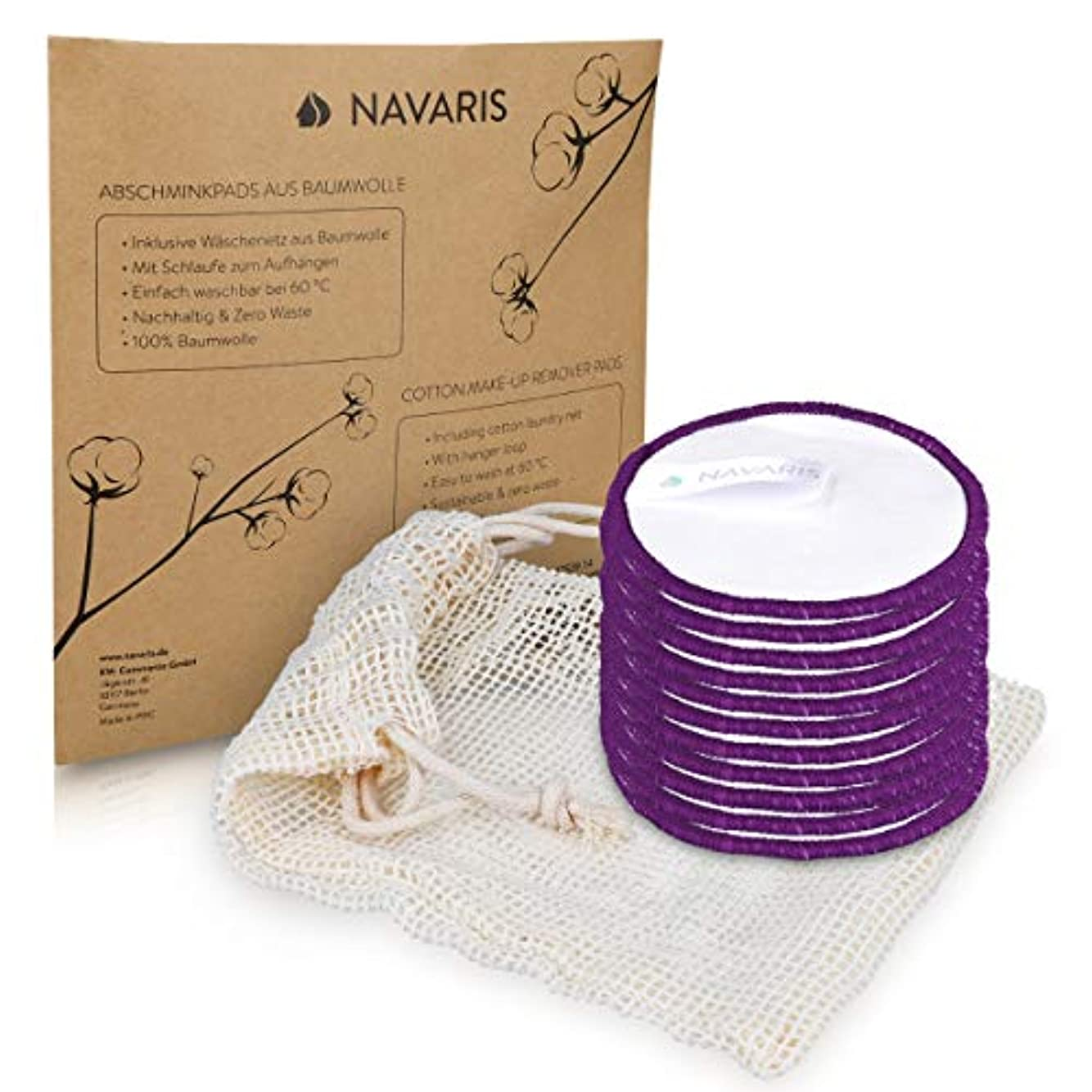 対称十分浸したNavaris メイク落とし パッド 14枚セット 再利用可 - コットン パッド 化粧落とし 拭き取り化粧水 肌に優しい - フェイシャルシート 洗濯ネット付き