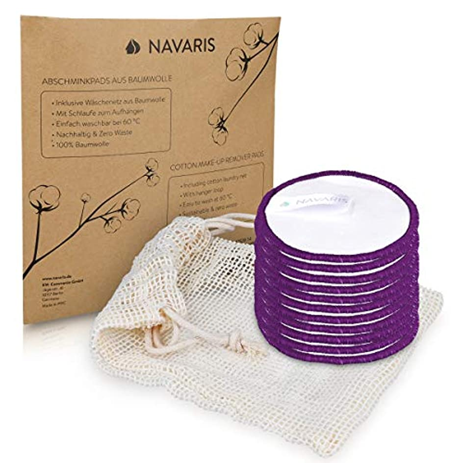 Navaris メイク落とし パッド 14枚セット 再利用可 - コットン パッド 化粧落とし 拭き取り化粧水 肌に優しい - フェイシャルシート 洗濯ネット付き