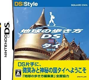 地球の歩き方DS タイ