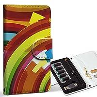 スマコレ ploom TECH プルームテック 専用 レザーケース 手帳型 タバコ ケース カバー 合皮 ケース カバー 収納 プルームケース デザイン 革 その他 カラフル 円柄 000496