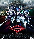 ガッチャマン(本編ディスク+特典DVDディスク) [Blu-ray]