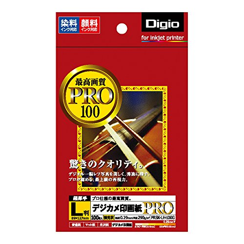写真用紙 インクジェット用紙 デジカメ印画紙 PRO L判 100枚入 PRSK-LH-100G