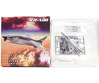 【5C】 カフェレオ 1/144 エリア88コレクション Vol.2 Mig21 フィッシュベッド レアカラー プロジェクト4 機首レッド×垂直尾翼シルバー 単品
