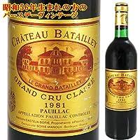 シャトー バタイエ 1981 750ml赤 ポイヤック 格付5級