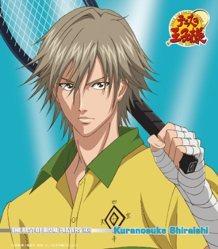 THE BEST OF RIVAL PLAYERS XXXI Kuranosuke Shiraishiの詳細を見る