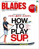 BLADES vol.7[雑誌]