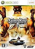 「Saints Row 2」の画像