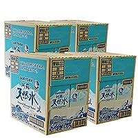 サントリー 阿蘇の天然水 2L×6本×【4ケース】天然水(阿蘇)