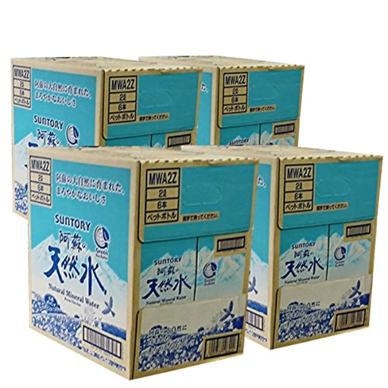 ラダ改修ギャップサントリー 阿蘇の天然水 2L×6本×【4ケース】天然水(阿蘇)