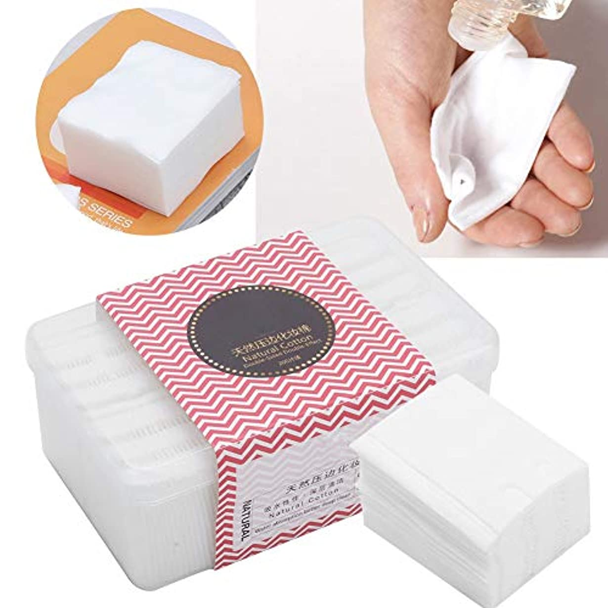 グロー禁じるラフト使い捨て化粧パッド メイク 200枚セット 化粧品リムーバークリーニングワイプ