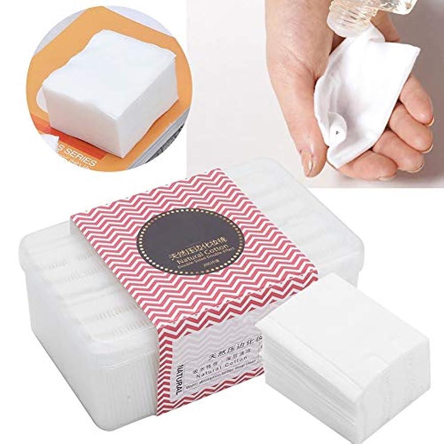 ビザ割れ目コンベンション使い捨て化粧パッド メイク 200枚セット 化粧品リムーバークリーニングワイプ