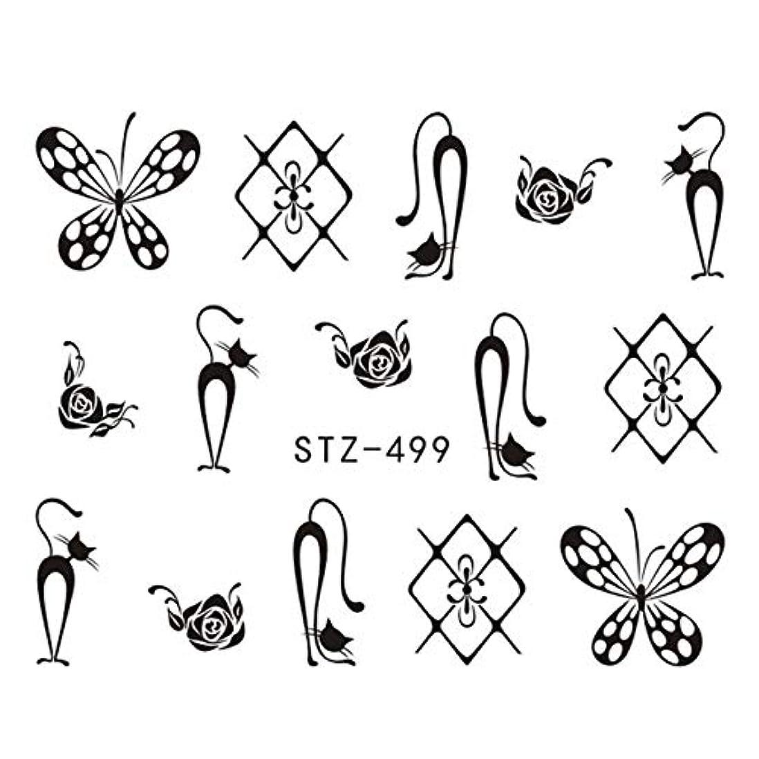 書士熟達毛布CELINEZL CELINEZL 3 PCS DIYファッション水転写アートデカールネイルステッカー(STZ500) (色 : STZ499)