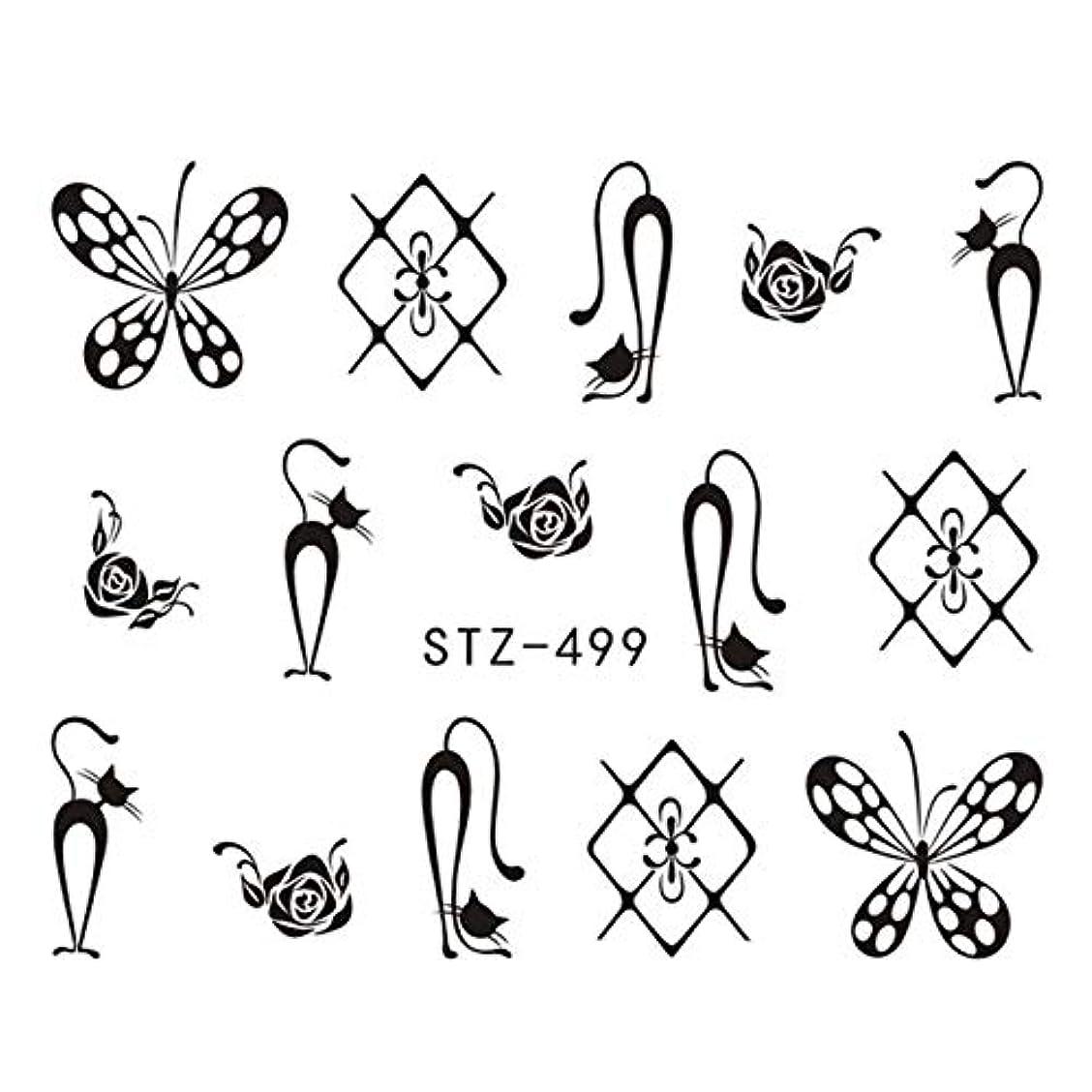 でレインコートプットCELINEZL CELINEZL 3 PCS DIYファッション水転写アートデカールネイルステッカー(STZ500) (色 : STZ499)