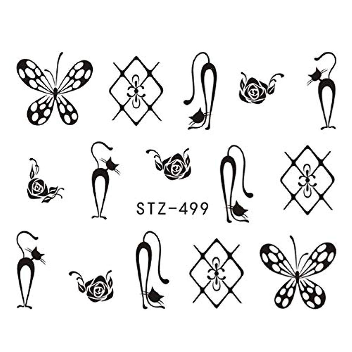 狂乱筋生むCELINEZL CELINEZL 3 PCS DIYファッション水転写アートデカールネイルステッカー(STZ500) (色 : STZ499)
