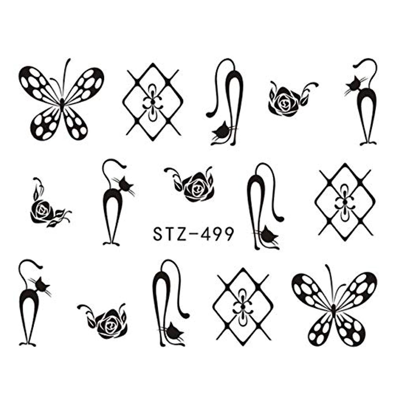 散歩ペインギリックトランクCELINEZL CELINEZL 3 PCS DIYファッション水転写アートデカールネイルステッカー(STZ500) (色 : STZ499)