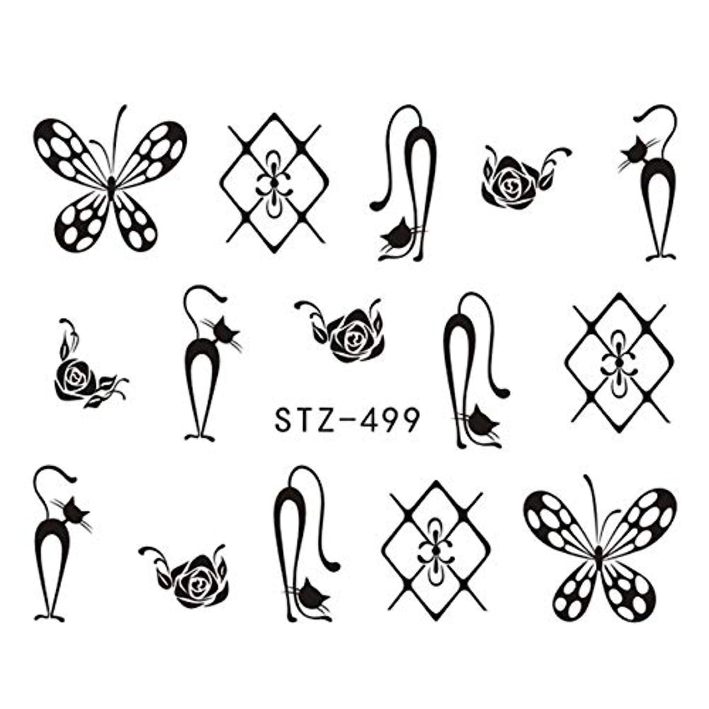 ハーブ暫定の声を出してCELINEZL CELINEZL 3 PCS DIYファッション水転写アートデカールネイルステッカー(STZ500) (色 : STZ499)