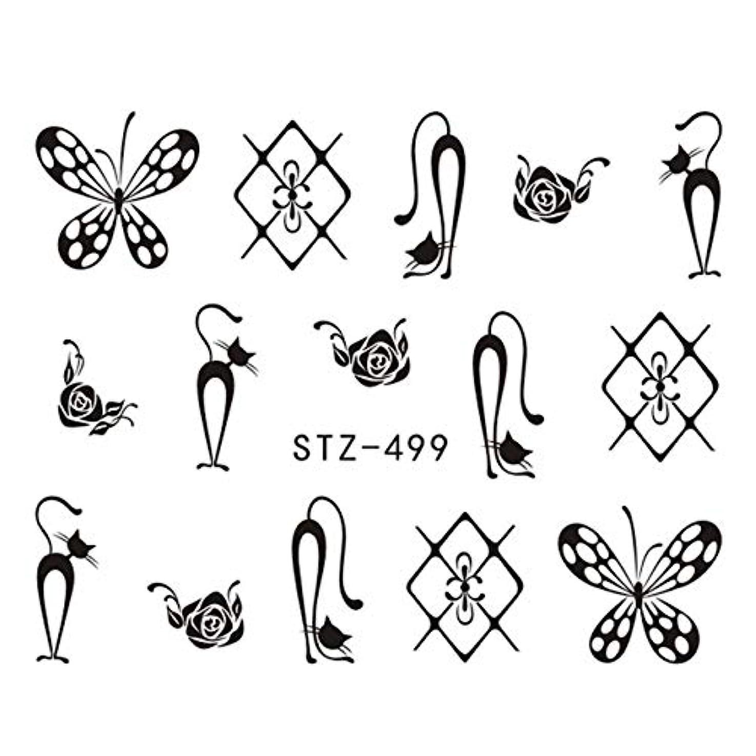 切手においジュースCELINEZL CELINEZL 3 PCS DIYファッション水転写アートデカールネイルステッカー(STZ500) (色 : STZ499)