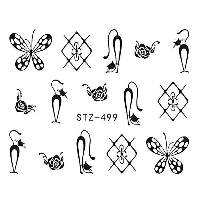 鷹米ドル有力者CELINEZL CELINEZL 3 PCS DIYファッション水転写アートデカールネイルステッカー(STZ500) (色 : STZ499)