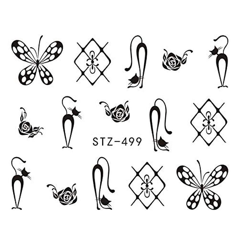 理想的見習い財政CELINEZL CELINEZL 3 PCS DIYファッション水転写アートデカールネイルステッカー(STZ500) (色 : STZ499)