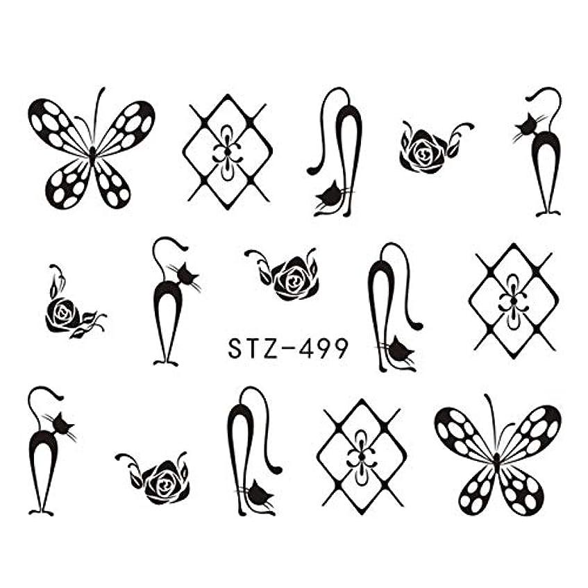 パパオピエート出費CELINEZL CELINEZL 3 PCS DIYファッション水転写アートデカールネイルステッカー(STZ500) (色 : STZ499)